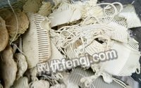 急需各种异性塑料,铝塑板,料块,各种报废产品