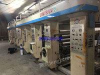 浙江温州出售1台二手凹印机电议或面议