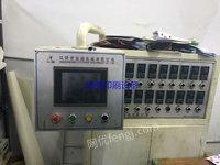 浙江温州出售1台500型无锡双融自立袋四边封制袋机
