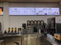 广东惠州出售1台二手饮料生产设备电议或面议