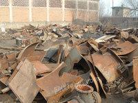 求购废钢铁 有意向可联系