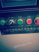 低价转让320锭上海淳瑞二手气流纺1台,活机在位,可以试机!
