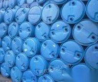 塑料200l塑料�z桶工�I化工桶柴油桶清��桶200升�p 出售