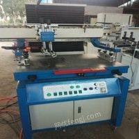 低价出售二手丝印机,移印机