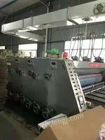 出售出售15年底上海金晨三色印刷开槽机一台有效印刷1400/2500三组挂板。