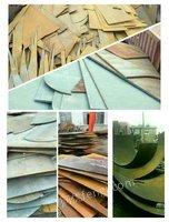 长期收购钢板利用料