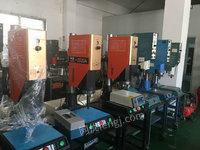 广东深圳出售500台15K20K超声波焊接机,二手超声波焊接机