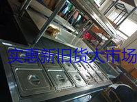 永州电器回收:冰箱彩电、洗衣机、办公电器等