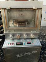 山东济宁出售4台35冲压片机二手食品设备33000元