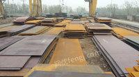 湖南及全国求购废钢铁