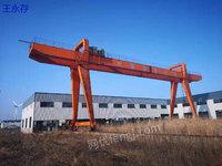 低价处理 32吨双主梁龙门吊行车 跨度32米各悬9.5米  起升高度有效13.5