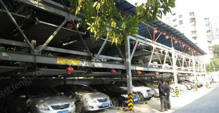 停车设备出售