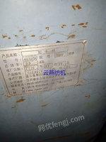 出售2米2010年鹰游36辊起毛机6台