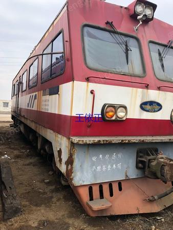 二手火车出售