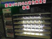 出售二手分容柜 2016年蓝奇5V30A/96通道节能 常规2A圆柱/软包分容柜