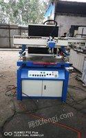 求购丝印机 移印机 烫金机 等工厂设备 9999元