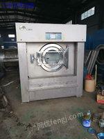 急购100公斤二手洗脱机 成衣染色机回收 二手洗涤设备常年求购!