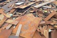 高价回收废铜废铝废铁不锈钢废旧机械废旧金属废旧物资