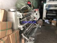 浙江温州出售1台二手1.7米直刀分切机