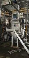 印染厂出售50公斤,60公斤,120公斤二手常温缸