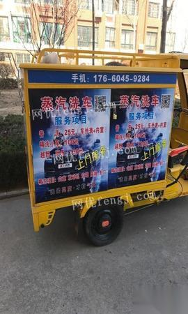 其它交通运输设备出售