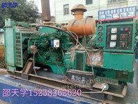 求购二手30-1000KW柴油发电机