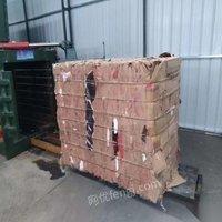 急售废纸打包机塑料瓶打包机 76000元