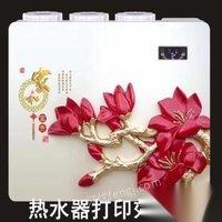 万能uv平板打印机大型工业打印喷绘机3dyuan?zhu 38000元
