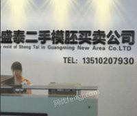 处置广东深圳1000吨特钢铸造料3600元二手模具