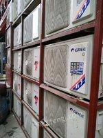 盘锦高价回收旧空调各种旧电器家具