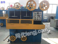 Buy copper rod furnace,continuous extrusion machine,other used wire&cable equipment