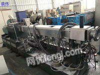 Buy second-hand electromagnetic wire equipment