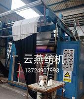 出售6辊新元立式砂皮磨毛机