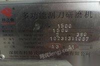 出售二手丝印磨机绷网烤版晒版