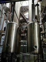 专业收购二手降膜蒸发器,强制循环蒸发器,浓缩蒸发器,薄膜蒸刮板发器,升膜精馏器