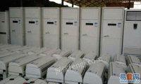 购买二手闲置全杭州高价空调中央空调家用公司空调