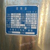 现有一套生产辣椒素的生产线急需处理 150000元