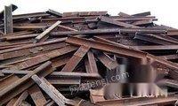 高价回收废旧金属物资(废铜废铝废铁等)