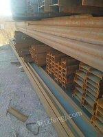 出售H钢:100x100、150x100、175x175、200x100