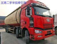 二手50立方解放J6散装水泥罐车分期付款