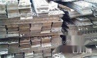 北京铝合金回收商铝管回收商高价求购