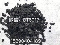 购买二手闲置废活性炭