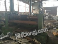 Slitting machine for sale,type 1350X0.2-2.5