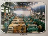 出售530工厂转让旧轧制生产线