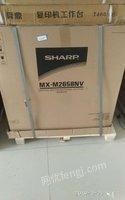 出售闲置二手夏普2658nv复印机