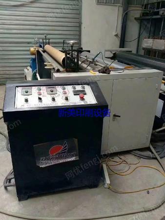 浙江温州出售1台低价出售2018年三月份浙江祥云产1600气泡膜吹膜机