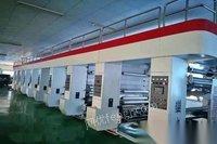 转让库存2017年浙江强大1000电脑凹版印刷机科赛电脑套色和静止画面