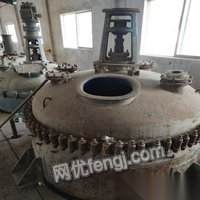 处理库存二手反应釜,1吨-30吨不锈钢反应釜,电加热反应釜,搪玻璃反应釜中