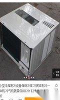 二手制冷机出售