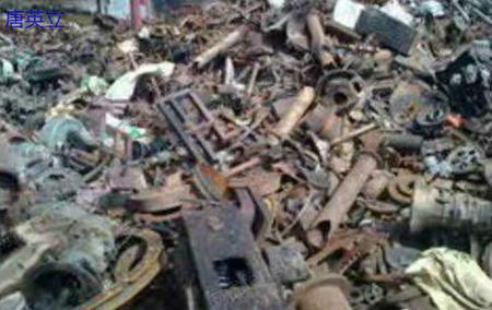湖南长期高价大批量回收废钢铁有色金属工厂废料等